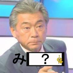 三合会は張サイコーさんのページ - ボケて(bokete)