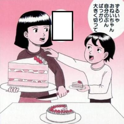 芦田愛菜 激似
