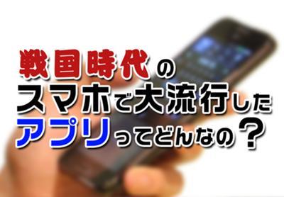 組絵安堵龍's - 2014年08月13日...