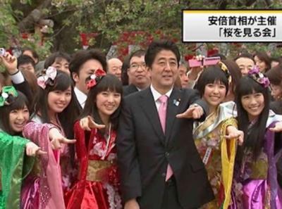 【安倍首相】桜を見る会「すべての費用は参加者の自己負担」「夕食会の5000円、ホテル側が設定した価格」 YouTube動画>1本 ->画像>13枚