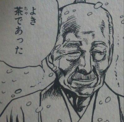 弔辞 加藤 茶