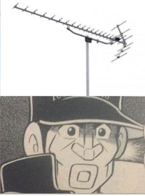 アンテナ しぃ