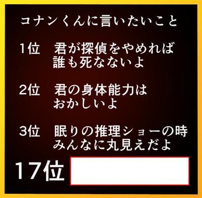 毛利小五郎の画像 p1_26