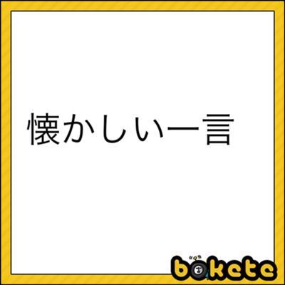 たたきの画像 p1_16
