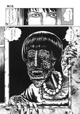 久本雅美(すっぴん) - 2014年08月03日のイラストのボケ[22921512 ...