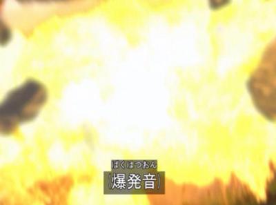 後ろで大きな爆発音の音が背中で...