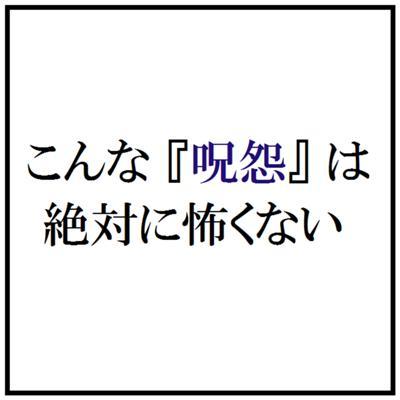 生まれ さん 寺 の t