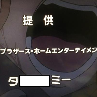 ゛カラゴ - 2014年12月24日の人...