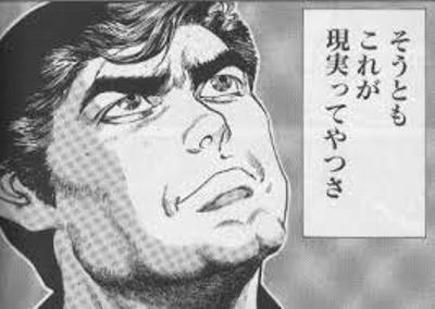 【GF】ガールフレンド(仮)四十九枚目 [無断転載禁止]©bbspink.com->画像>251枚