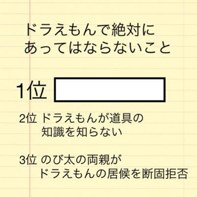 漫画 二 ポケット エロ 次元