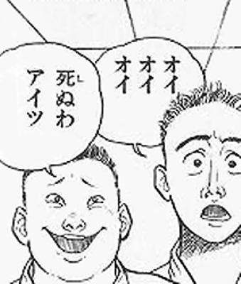 【悲報】アニメくまみこ、しまむらをしもむらに変更される [無断転載禁止]©2ch.net [303493227]->画像>58枚