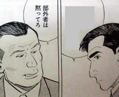 痔 ケツ毛