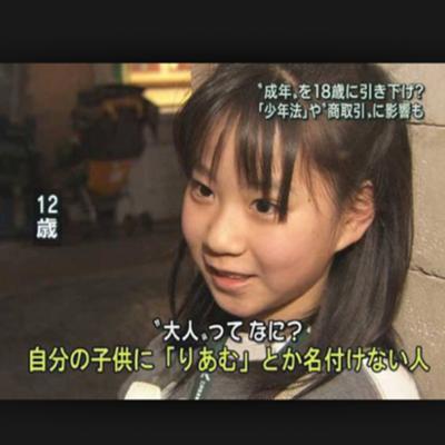 街で見かけた女子小学生  Part.11 YouTube動画>13本 ->画像>776枚