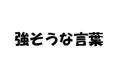 古来風体抄(こらいふうていしょ...