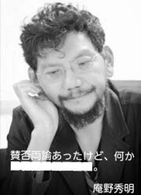 腹立ちぬ - 2014年11月22日の人...