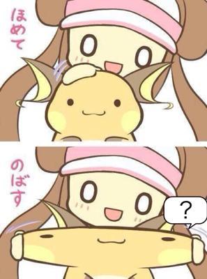 【ボケ】 (ノ)・ω・(ヾ)ムニムニ ∈(´____`)∋ビローン , ボケて(bokete)