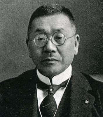 岡倉大吉の画像 p1_7