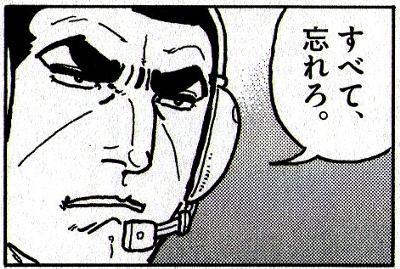 雑とは - 雑の面白ネタ・写真(画...