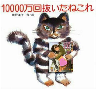 魔法使いと黒猫のウィズ 無課金・微課金スレ4235 [無断転載禁止]©2ch.net->画像>121枚
