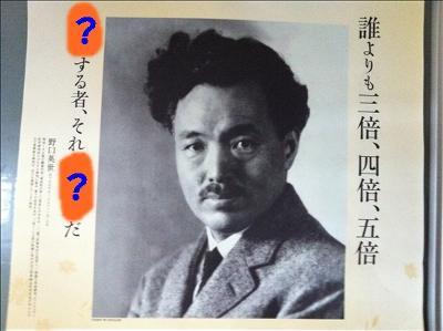 連想/加藤芳郎 - 画像へのボケ[10137958] - ボケて(bokete)