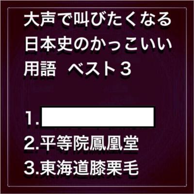 立憲 詔 の 政体 漸次 樹立 明治8年(1875)4月|漸次立憲政体樹立の詔が発せられ、元老院・大審院が設置される:日本のあゆみ