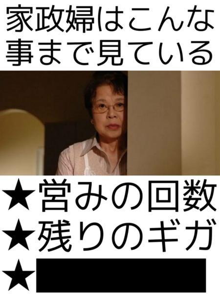 読 インスタ 順番 既 ストーリー
