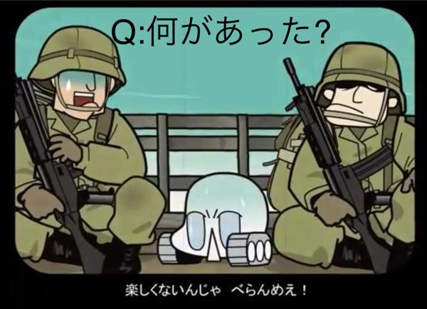 戦車 やわらか