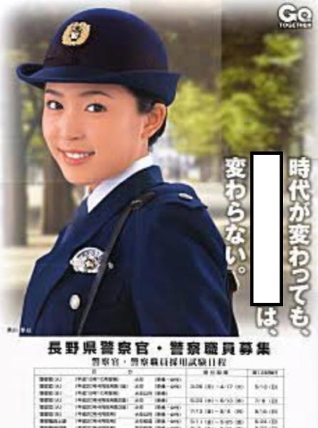 殉職率 - 警察官へのボケ[653245...
