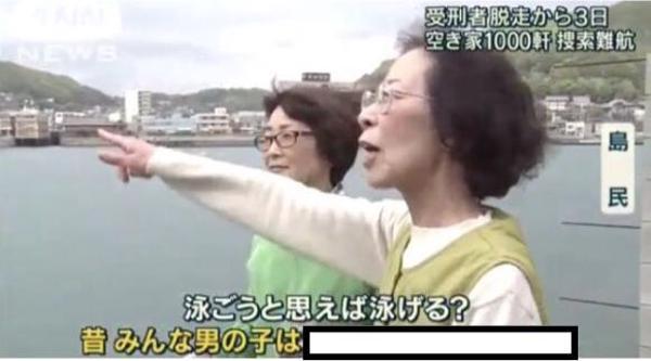 ヨット スクール 事件 戸塚