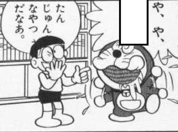 【ボケ】野獣先輩に見えるよ! , ボケて(bokete)