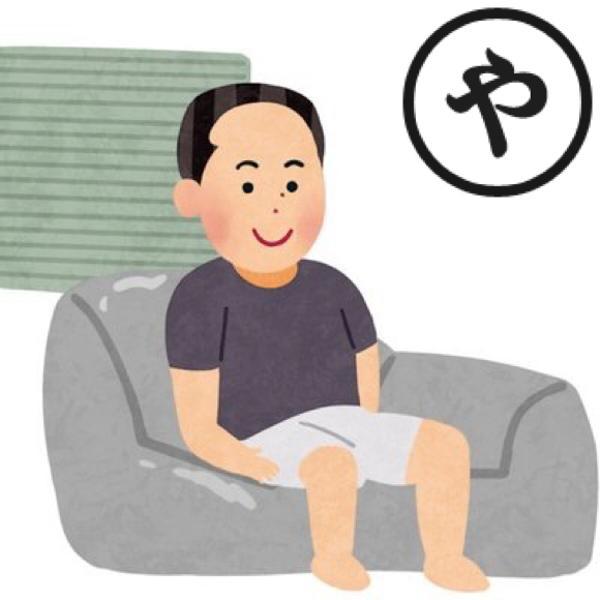 【ボケ】山手線管理長・野獣先輩 , ボケて(bokete)