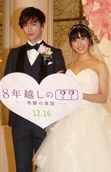 成田離婚 - 結婚へのボケ[570653...