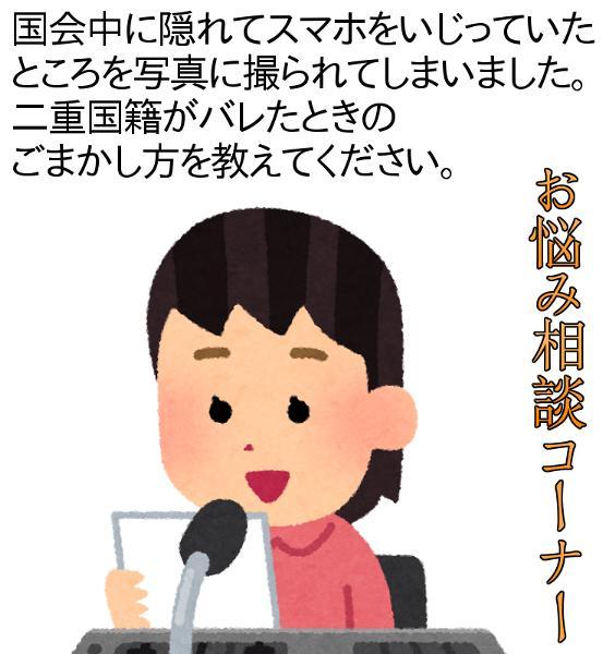 アキ子 国籍 和田