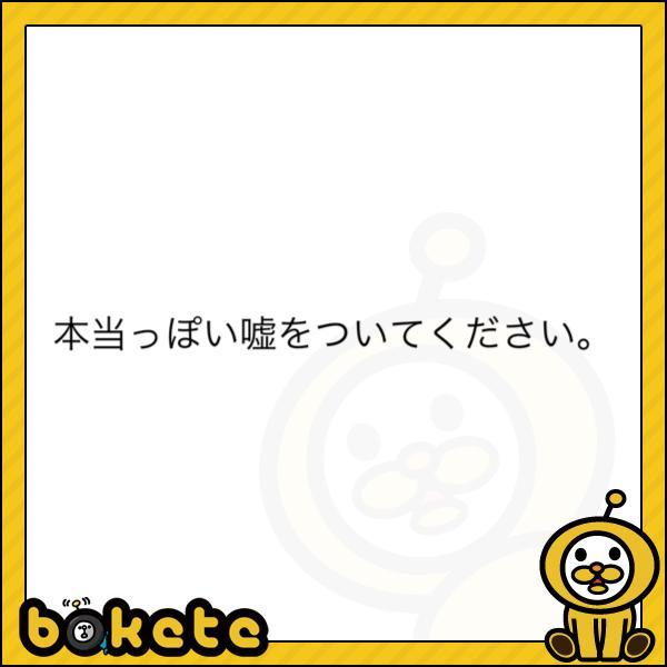 トトロ めい 漢字