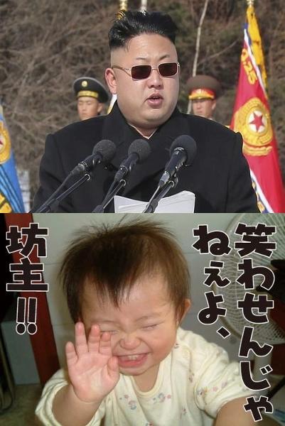 吉田 沙 保 里 伝説