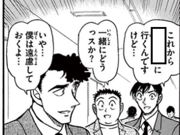 自首 - 2018年09月08日のイラス...