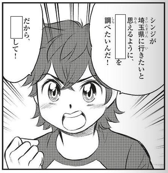 女体の神秘/一発ヤら - 埼玉の...