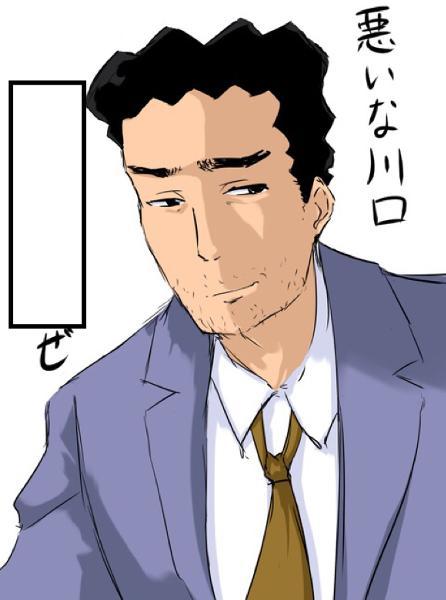 野原ひろしの画像 p1_36