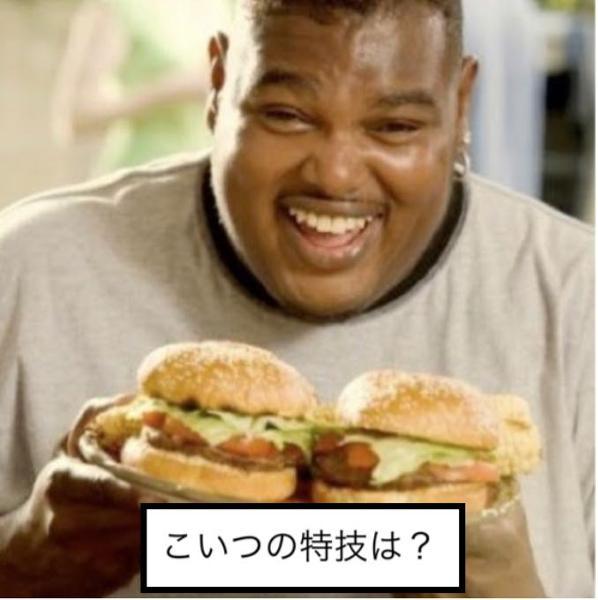 ハンバーガー 持ち 方 キムタク