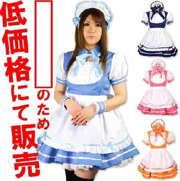 びんぼっちゃまスタイル , メイド服へのボケ[47661536] , ボケて