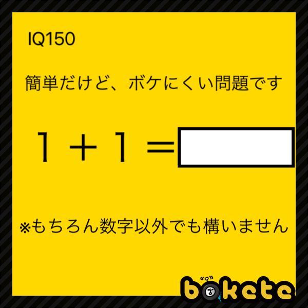 野沢拓也の画像 p1_24