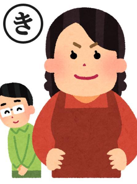 「肝っ玉母さん 」の画像検索結果