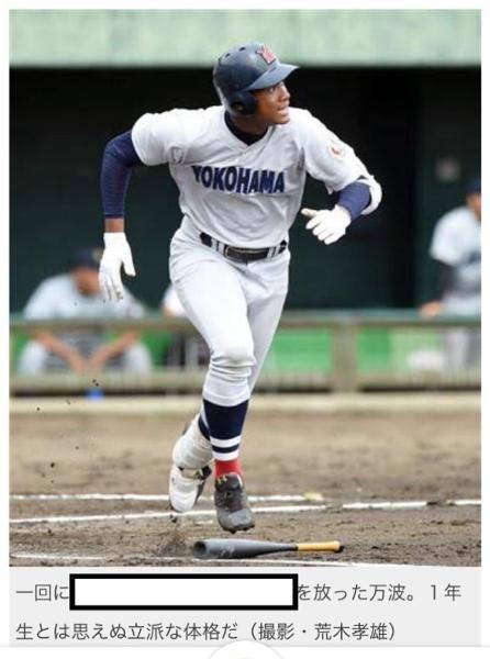 ホームラン バント で 【今日のトリビア】バントでホームランを打ったプロ野球選手がいる