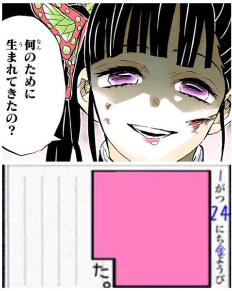 栗 花 落 カナヲ 誕生 日