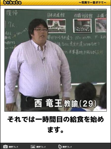 哲郎 糸谷