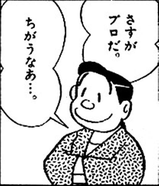 【女流陥落】魚谷侑未6【ただのドブス】 YouTube動画>4本 ->画像>60枚