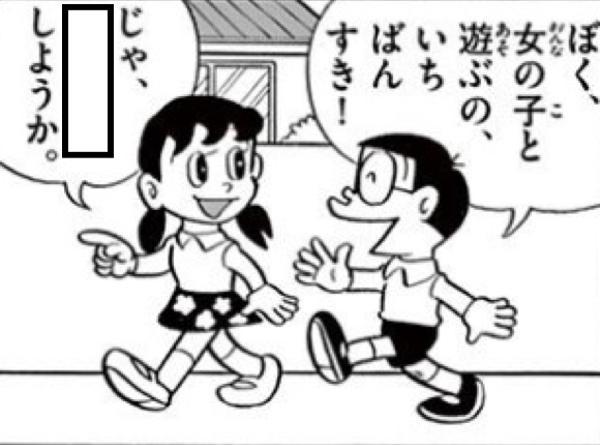 自首 - 2018年01月01日のイラス...
