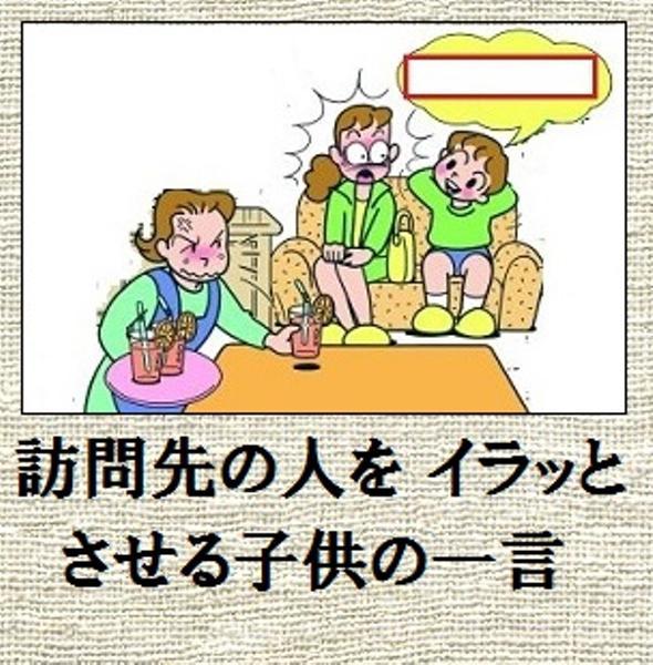 ゴキブリホイホイ cm