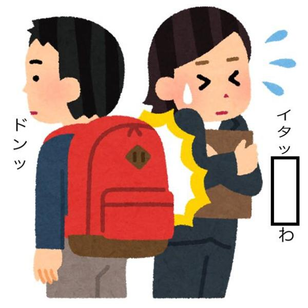 いのしし イラスト屋