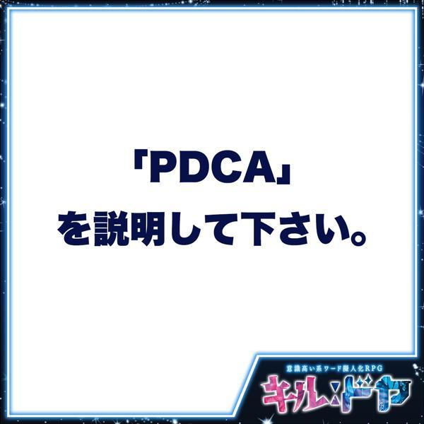 パチョレック、大門、銚子、相川...